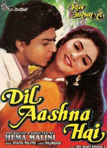 Dil Ashana Hain Movie Download
